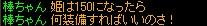20110604himebou_003.jpg