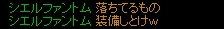 20110604himebou_004.jpg