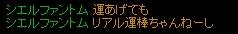 20110604himebou_006.jpg