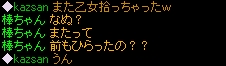 20110604himebou_009.jpg