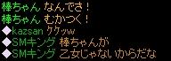 20110604himebou_011.jpg