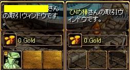 20110618himebou_001.jpg