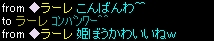 20110618himebou_005.jpg