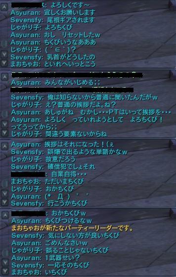 Aion0527.jpg