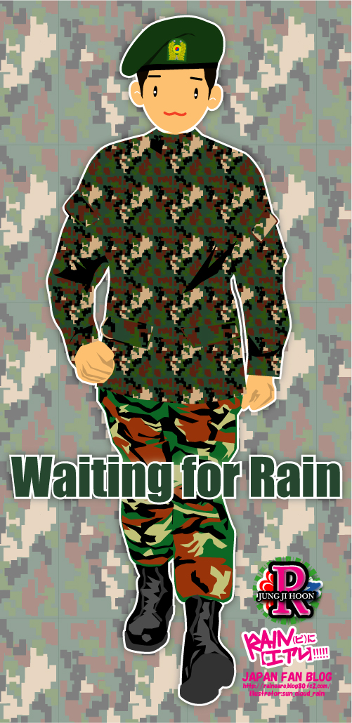 20111011waitingforrain.jpg