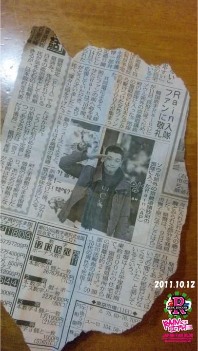 20111012.jpg