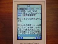 003_convert_20090804174517.jpg