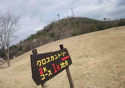 2011-04-16-10.jpg