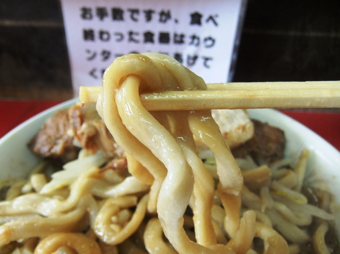 蓮爾 登戸店:麺2 11.08.06