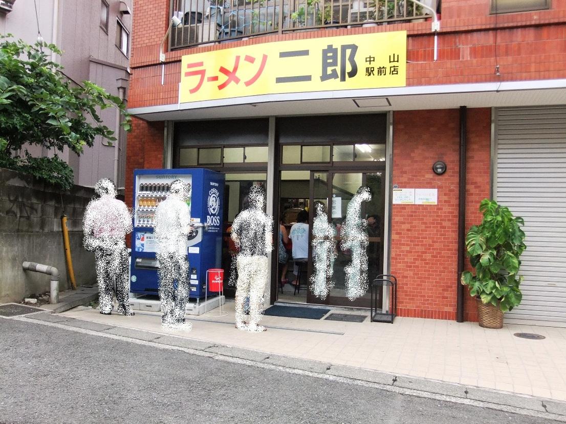 ラーメン二郎 中山駅前店 11.08.20