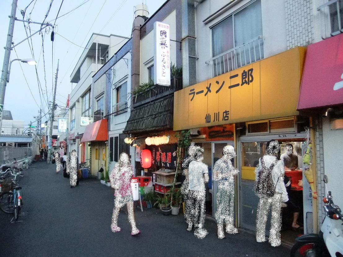 ラーメン二郎 仙川店 11.09.10