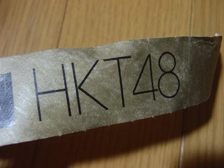 P2230071.jpg