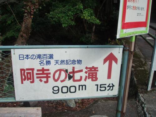 PA010003.jpg