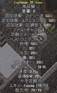 0723c.jpg