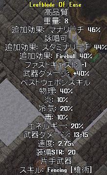 0723d.jpg