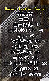 0728f.jpg