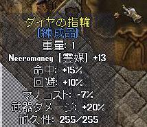 0925f.jpg