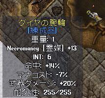 0925g.jpg