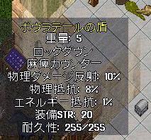1006a.jpg