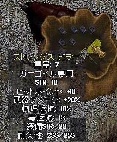 1006b.jpg