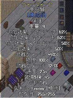 1024e.jpg