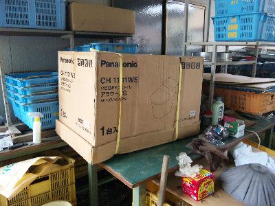 アラウーノSの箱