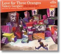 3つのオレンジへの恋
