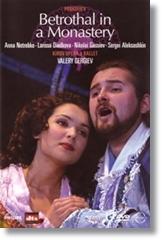 プロコフィエフ 歌劇『修道院での結婚』