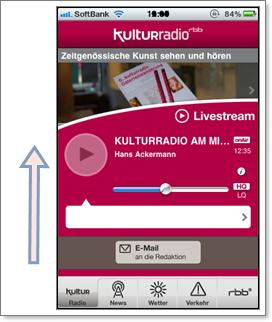 ラジオアプリ