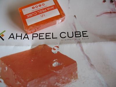 ピールキューブ石鹸