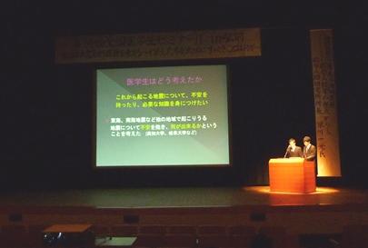 izemi2011_kouenkai
