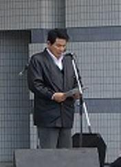 06sugeno.jpg