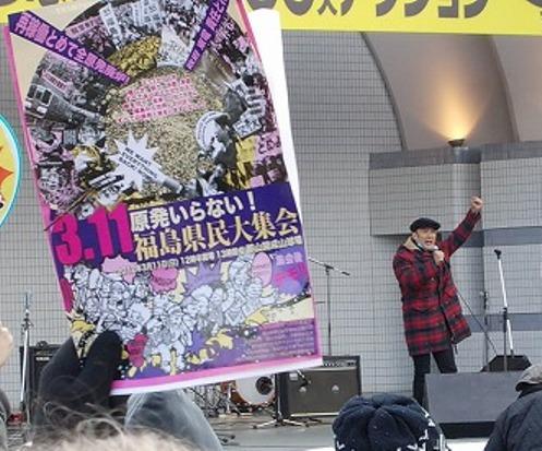 07yamamoto.jpg
