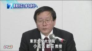 kosakotoshisoresignationspeech.jpg