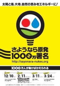 new_poster-211x300.jpg