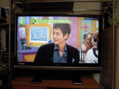 49型デジタルテレビ