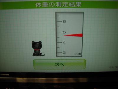 クロ体重測定