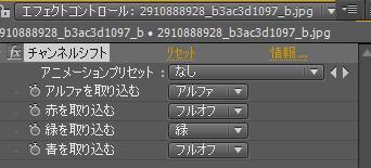 syuusaAE_green.jpg
