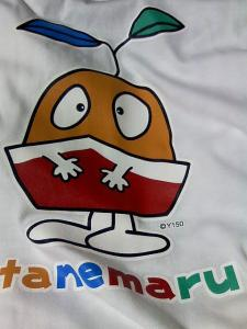 tanemaru T-shirts