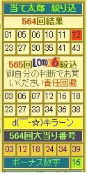 2011y06m18d_160322591.jpg