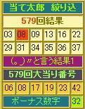 2011y08m08d_194637997.jpg