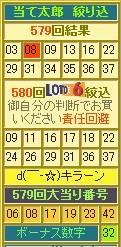 2011y08m09d_191349812.jpg
