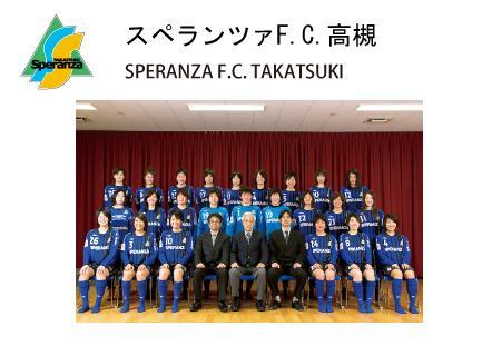 img_tm_fc-takatsuki_convert_20111106121200.jpg