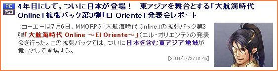 2009-07-27_22-39-41-001.jpg