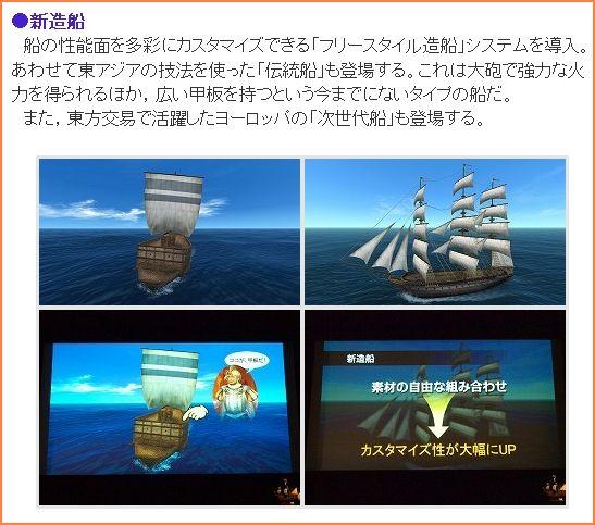 2009-07-27_22-39-41-006.jpg