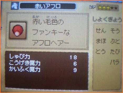 2009-08-03_23-26-001.jpg