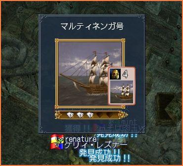 2009-08-13_11-43-59-002.jpg