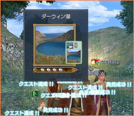 2009-08-13_11-43-59-005.jpg