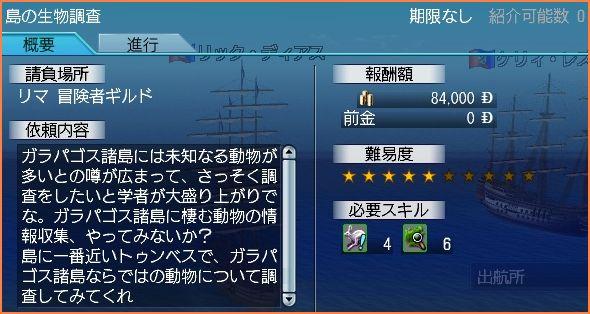 2009-08-13_17-45-57-001.jpg