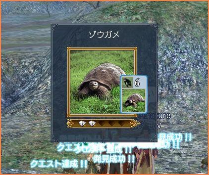 2009-08-13_17-45-57-002.jpg